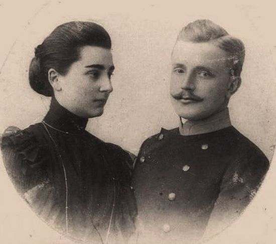 Александр и Мария. 1900-е гг.