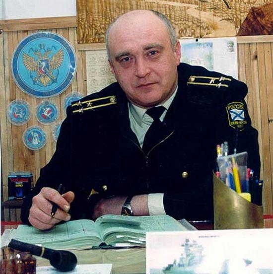 Капитан 1-го ранга Владимир Тихонович Багрянцев
