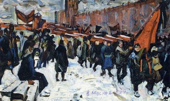 В. Московских. Эскиз картины «Похороны жертв революции 1917 года»