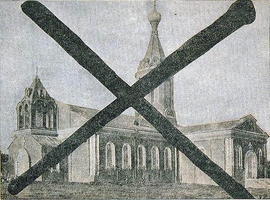 Агитационная открытка: «Церковь бывшего Донского монастыря - ныне 1-й московский крематорий»