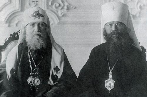 Patriarch Tikhon and Met. Benjamin