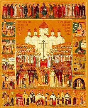 New Martyrs and Confessors of Russian Church