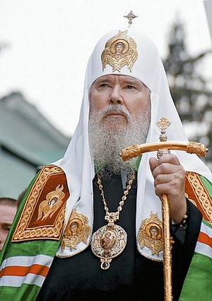 His Holiness Patriarch Alexy II