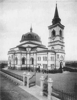 Собор Воскресения Христова в Токио. Архитектор Михаил Щуров. 1891 г.