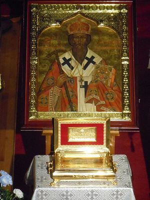 Icon and relic of St. Tikhon of Zadonsk