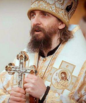 Архиепископ Бероунский Иоаким