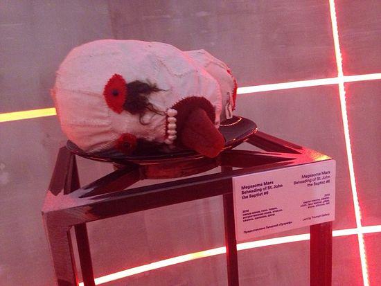 """Одна из """"работ"""", представленных на выставке: изображение головы Предтечи и Крестителя Господня Иоанна"""