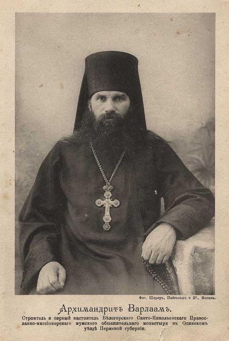 Архимандрит Варлаам (Коноплев), строитель и первый настоятель Белогорского монастыря