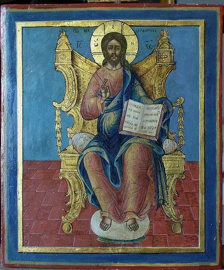 Господь Вседержитель. Икона после реставрации