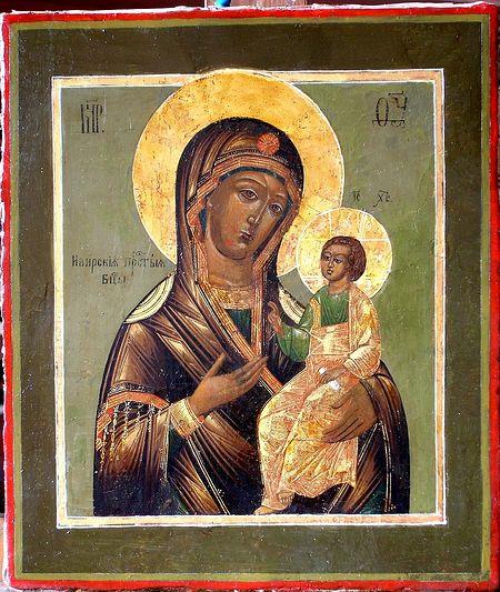 Иверская икона Божией Матери. Икона после реставрации