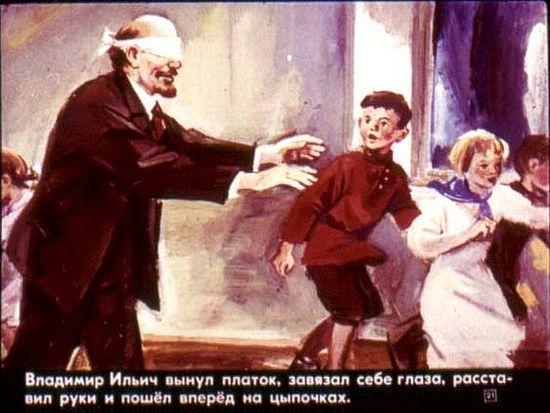 Кадр из диафильма «Елка в Сокольниках». Художник: Г. Сояшин. 1977 г.