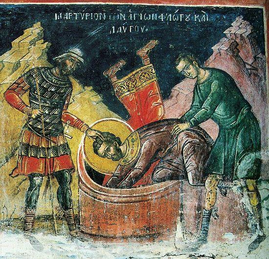 Страдание святых мучеников Флора и Лавра