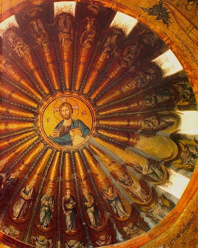 Moni Chora, Constantinople, showing the recessed windows in the dome's drum, which admit light without the windows themselves being very visible.