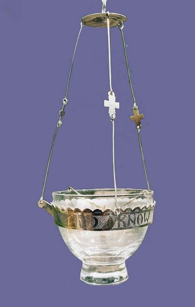 Silver oil lamp, by the author.