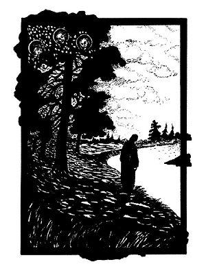 Рисунок автора к поэме «День незабытый»
