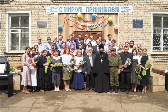 Ивановская сельская школа