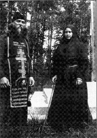 Монахиня Мария (Вырубова) в Валаамском скиту, 20-е годы