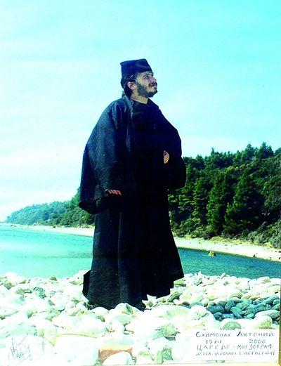 Схимонах Антоний