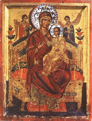 Икона Божией Матери Всецарица, Ватопедский монастырь