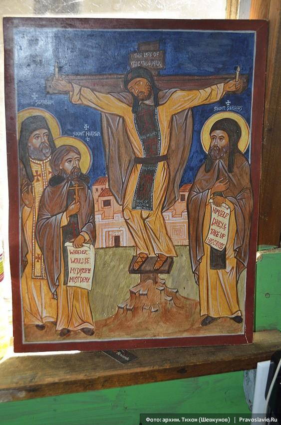 Fr. Seraphim Rose's Monastery. A photographic pilgrimage by Archimandrite Tikhon (Shevkunov)