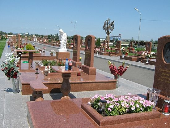 «Град анђела» у Беслану