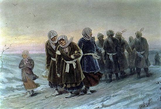 В. Перов. 1880. Возвращение крестьян с похорон зимою.