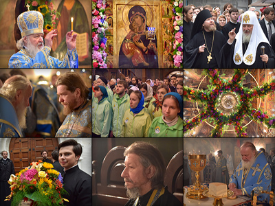 Патриаршее богослужение в московском Сретенском монастыре