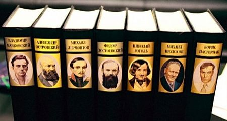 In Russian Literature They