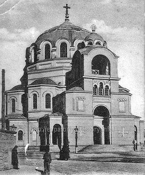 Собор святителя Николая Чудотворца, Евпатория