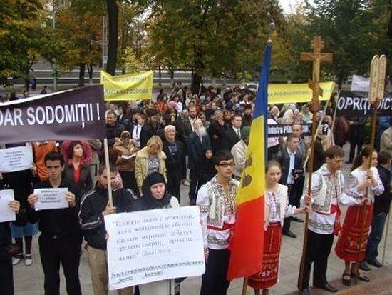 Молдова. Православные христиане протестуют против закона о запрете любых форм дискриминации