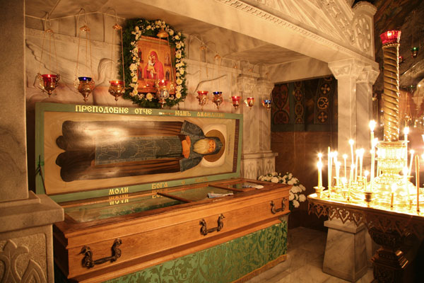 Relics of St. Amphilochius of Pochaev