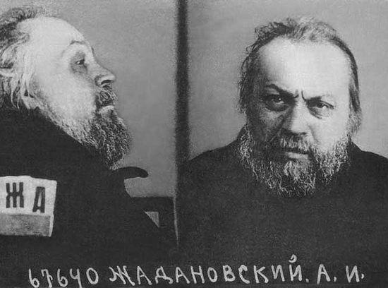 Епископ Арсений (Жадановский). 1937 г.