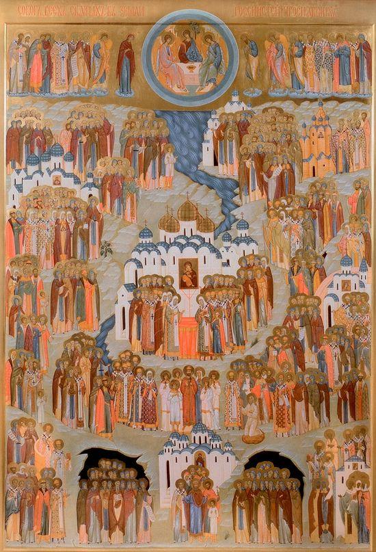 Икона всех святых в земле Российской просиявших с новомучениками