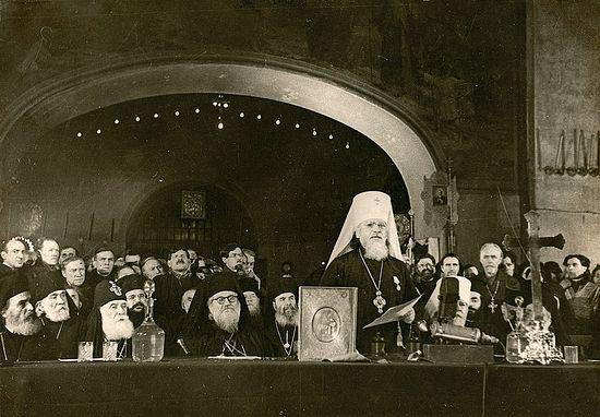 Поместный Собор 1945 г.