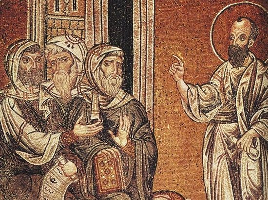 Лекция 1. Распространение христианства среди иудеев