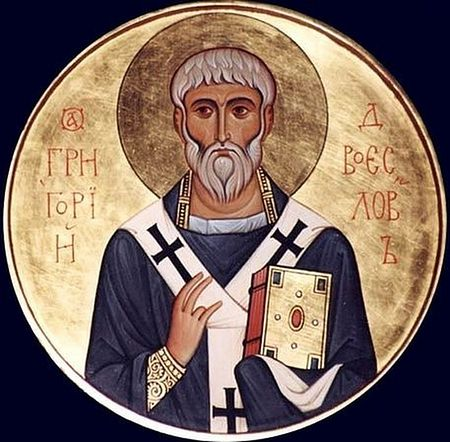 St. Gregory the Dialogist.