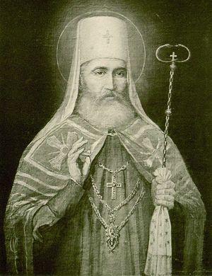 Свети Петар Цетињски