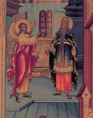 The Archangel Gabriel Appearing to St. Zacharias