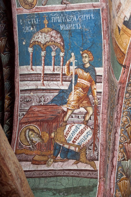 Fresco depicting the martyrdom of St. Zacharias in the Temple