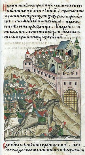 Осада Москвы Тохтамышем 1382