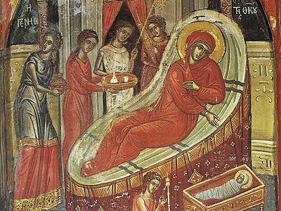 «Ныне родилась Мария!»