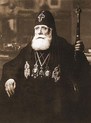 Католикос-Патриарх Каллистрат (Цинцадзе). Фотография. 40-е гг. ХХ в.