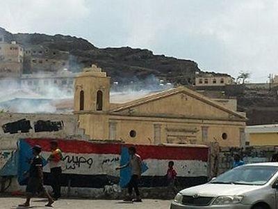Йемен: В Адене сожжена церковь