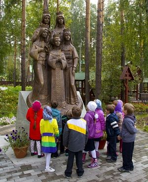 At the monument to the tsar's children.