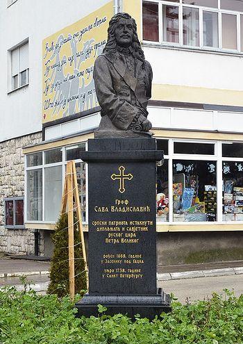 Памятник графу Савве Владиславичу на родине в городке Гацко. Республика Сербская, Босния и Герцеговина