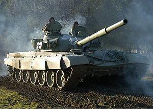 Сербская армия