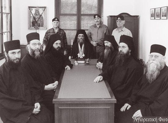 Священная Эпистасия Святой Горы Афон 1992-93 гг.