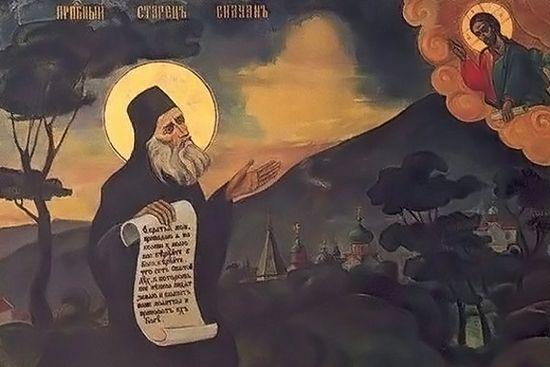 Фресковое изображение прп. Силуана Афонского в Россиконе. Источник: logoslovo.ru