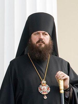 Bishop Petru (Mustiata)