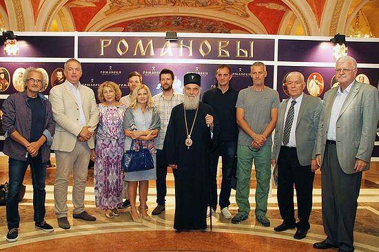 Патријарх Српски Иринеј с организаторима изложбе «Четири века Дома Романова – буђење сећања»